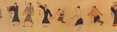 Glossaire des termes désignant les exercices de santé chinois, aujourd'hui sous l'appellation qi gong