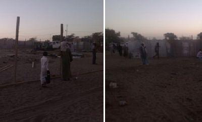 Tchad: le parc de Mao doit être cédé à la population