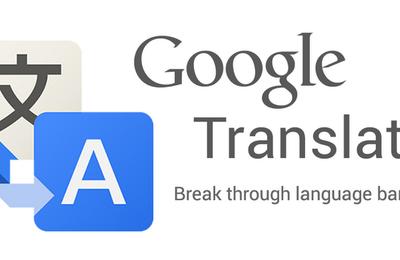 Goggle Translate : Google Traduit Aussi En Africain