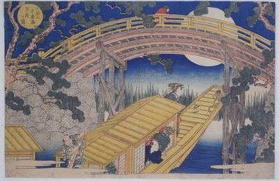 Le clair de lune au Pont Suehiro