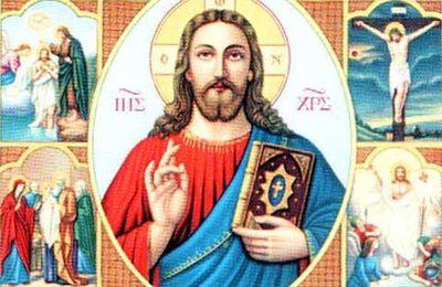 Jésus a-t-il réellement existé ?