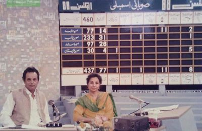 OLD Days PTV Election trasmossion late 80's