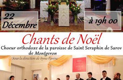 Concerts public de Noël à Montgeron et à Yerres