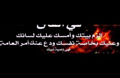 الدواعش الخوارج للشيخ سعد الزعتري الفلسطيني حفظه الله تعالى