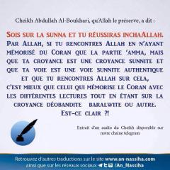 Sois sur la sunna et tu réussiras IN SHAA ALLAH