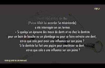 Le jugement de l'anesthésie dentaire pendant le jeûne - Shaykh Al-Outhaymin