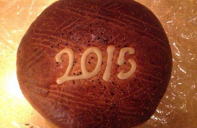 Le pide de Basile ou brioche du nouvel an pour minuit  à Tatavla.