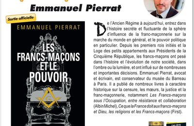 Emmanuel Pierrat dédicace Les Francs-Maçons et le Pouvoir le jeudi 19 janvier 2017 à 17h30 chez DETRAD à Paris