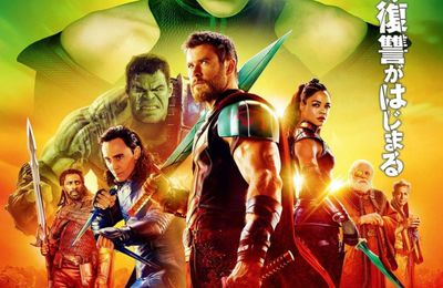 Thor : Ragnarok : bande annonce internationale