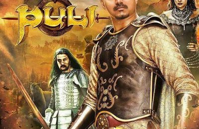 PULI - MOVIE REVIEW