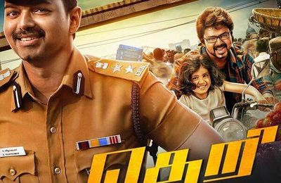 THERI - REVIEW