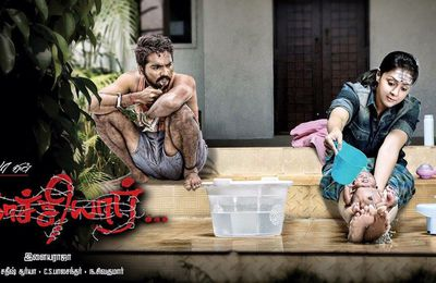 "Bala next movie ""Naachiyaar"" First Look Poster"
