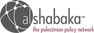 Palestine 2016 : Des perspectives optimistes
