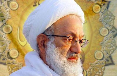 Droits de l'homme à Bahreïn et déportation du Cheikh Isa Qassim