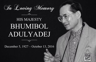 In Lovely Memory His Majesty BHUMIBOL ADULYADEJ
