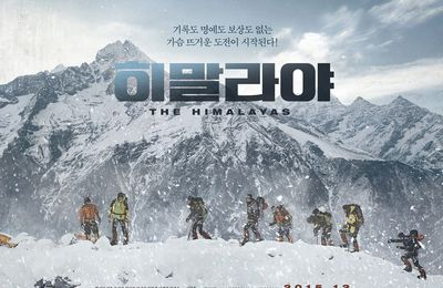[I'm on top of the world~] The Himalayas  히말라야