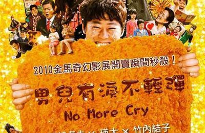 [Et pas plus de rires] No More Cry  なくもんか