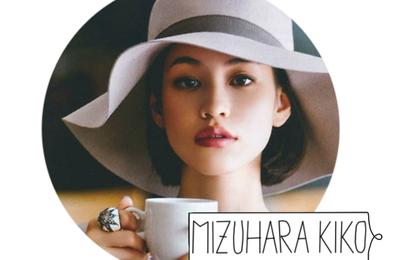 [Dans un sourire] Mizuhara Kiko 水原希子