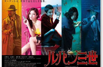 [Gentleman péteur de coffres-forts] Lupin III  ルパン三世