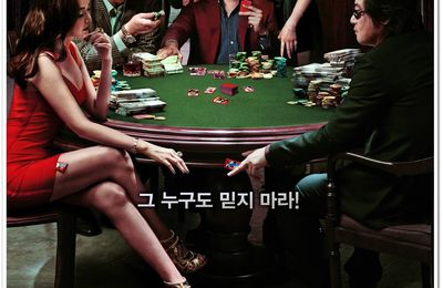 [Le démon du jeu aura tes sous... ou ta main] Tazza, the hidden card  타짜-신의 손