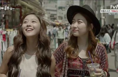 [Partir là-bas] Surplus Princess  잉여공주