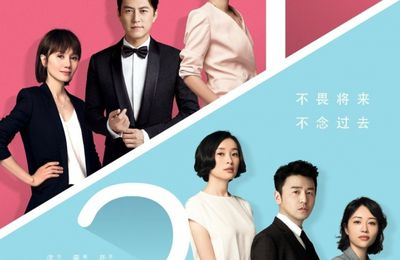 [You Don't Need a Man]   The First Half of My Life  我的前半生