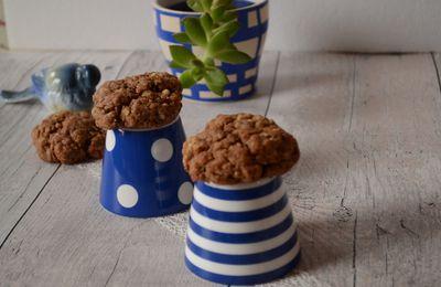 Cookies au lait d'amande, purée d'amande et  muesli #sans oeuf