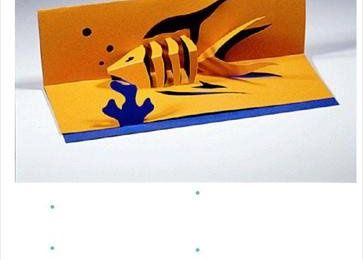 Kirigami gratuit poisson dans l'eau