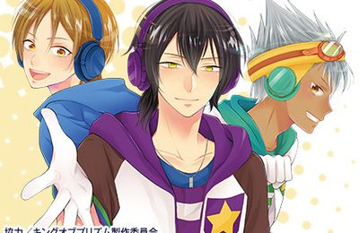 Fin de KING OF PRISM by PrettyRhythm ~over the rainbow