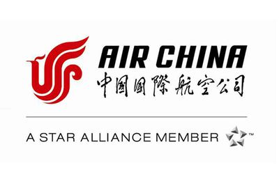 Air China Announces Direct Melbourne - Shenzhen Service