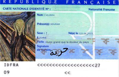 Carte d'identité - Maram al-Masri