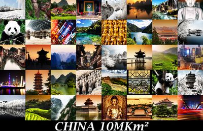 """China 10MKm²"" - Photos D&Co"