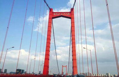 Bonjour Wuhan # Les ponts du Yangtsé