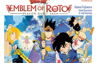 [Avis] Dragon Quest : Emblem of Roto (Tome 1 & 2 )