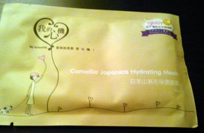 Masques asiatiques en tissus My schemming 7 days: LA solution miracle anti-tâches!