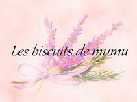 Les biscuits de mumu