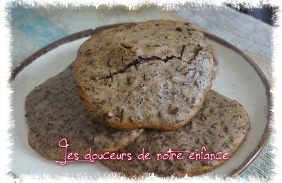 Cookies au chocolat noir points ww
