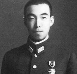 Higashikuni Naruhiko