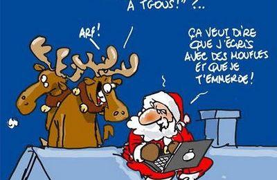 Misterbricolo vous souhaite un joyeux Noël !