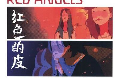 A Boire et à Manga  /  Red Angels  Vs.  Knight Of Cups