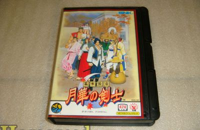 (Neo-Geo) The Last Blade version AES