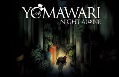 (Test) Yomawari Night Alone