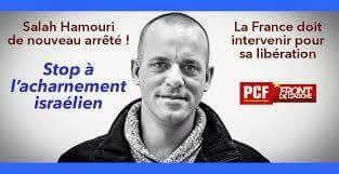 Pour la libération de Salah Hamouri - Marseille