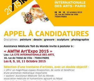 AMTM Art expo 2015 (Paris-75)