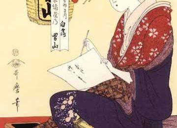 Explorer le Nihonshu