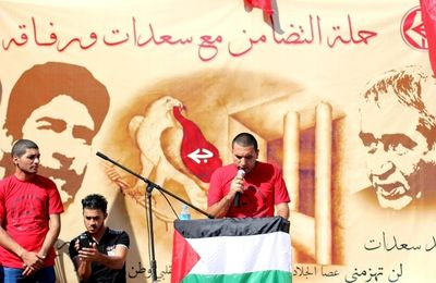 Public Letter from Ahmad Sa'adat to Georges Ibrahim Abdallah