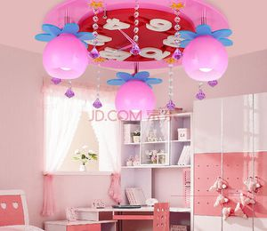 What do we notice about kids ceiling lights when purchasing?