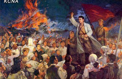 Dîner de l'AAFC à l'occasion du 70e anniversaire de la libération de la Corée
