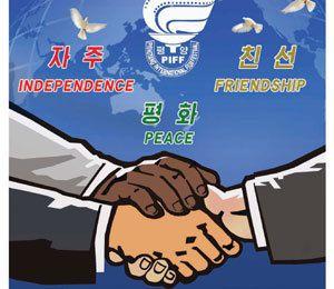 En relation avec le Festival International du Film de Pyongyang, l'AAFC encourage les échanges culturels autour du cinéma