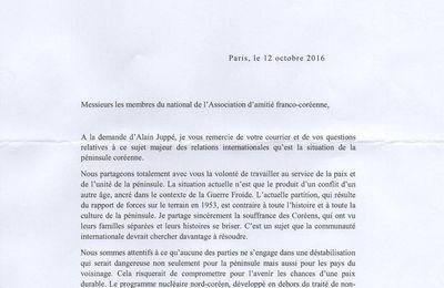 Alain Juppé répond à l'Association d'amitié franco-coréenne